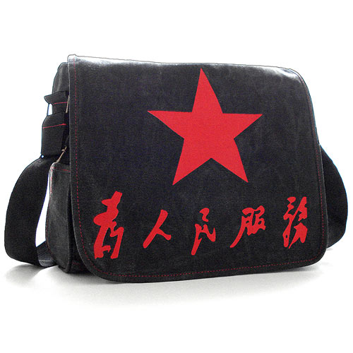 Messenger Tasche China Red Star - DRAGONfruit Shop